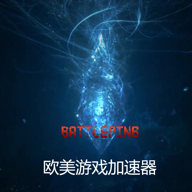 BattlePing 加速器