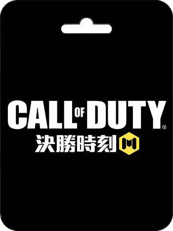 台湾Garena Call of Duty Mobile 616CP代充值_竞时通决胜时刻Mobile 616CP代充值(350点贝壳币)_使命召唤东南亚手游充值