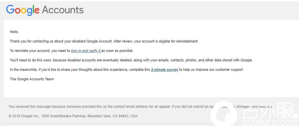 谷歌账号申诉成功